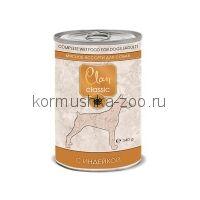 Clan CLASSIC консервы для собак мясное ассорти с индейкой