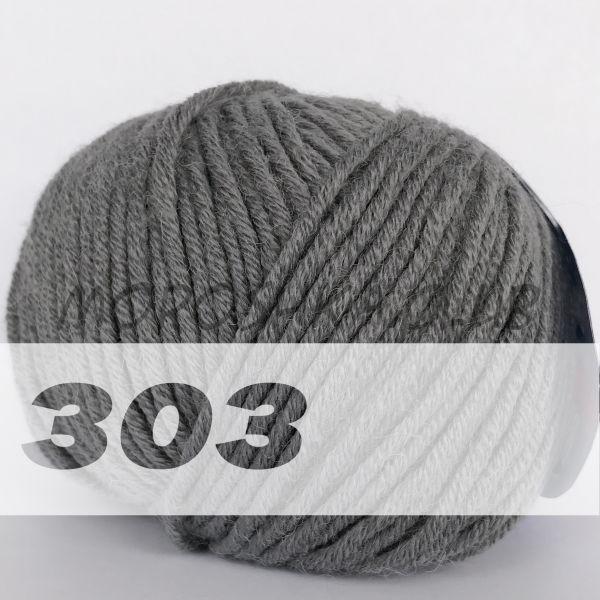 Серый Zarra BBB (цвет 303)