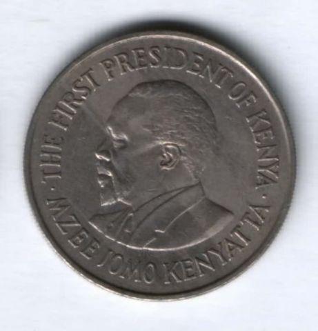 1 шиллинг 1971 г. Кения XF