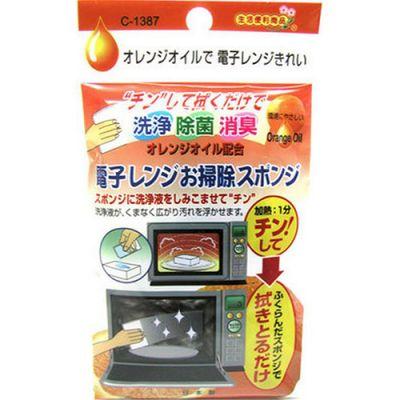 Средство чистящее для микроволновых печей с апельсиновым маслом