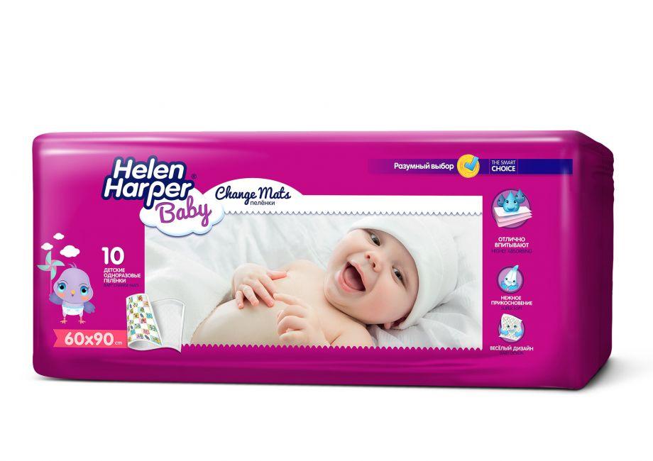 Детские впитывающие пеленки Helen Harper 60x90 10 шт