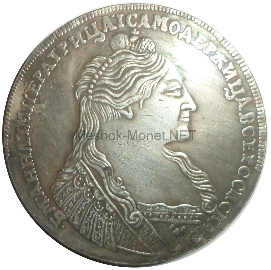 Копия монеты рубль 1736 года