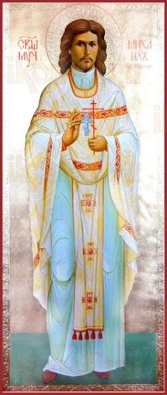 Михаил Накаряков (мерная икона)