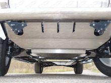 Защита днища, ТСС, (радиатор + картер + кпп + рк) алюминий 4мм