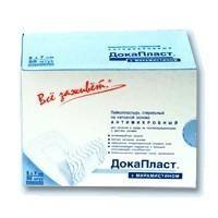 Лейкопластырь ДокаПласт стерильный антимикробный с мирамистином 5 х 7 см