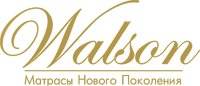 Матрасы Walson - г. Муром. Качественные матрасы по более дешёвым ценам