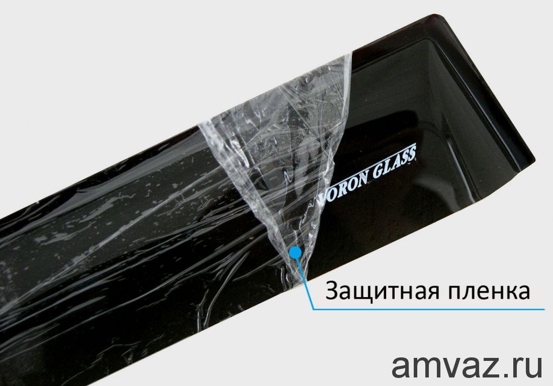 Дефлекторы на боковые стекла Voron Glass серия CORSAR Volkswagen Jetta V 2005-2010 /седан/накладные/скотч/к-т 4шт./