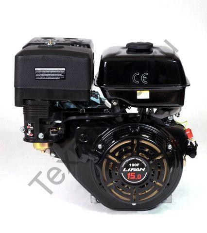 Двигатель Lifan 190FD D25 (15 л. с.) с катушкой освещения 3Ампер (36Вт)