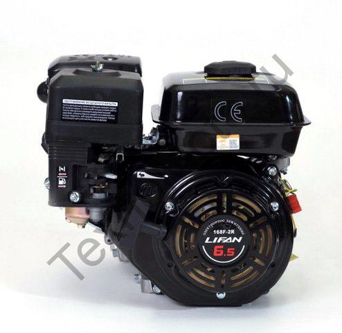 Двигатель Lifan 168F-2R D22 (6,5 л. с.) с редуктором и катушкой освещения 7Ампер (84Вт)