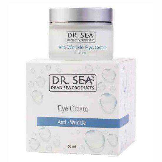 Крем от морщин вокруг глаз  Dr.Sea (Доктор Си) 50 мл