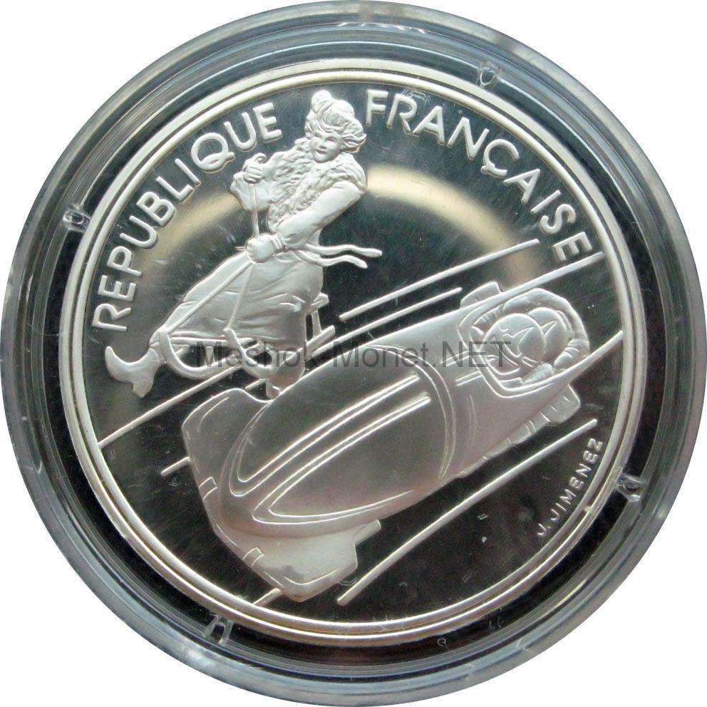 Франция 100 франков 1990 г. - Бобслей