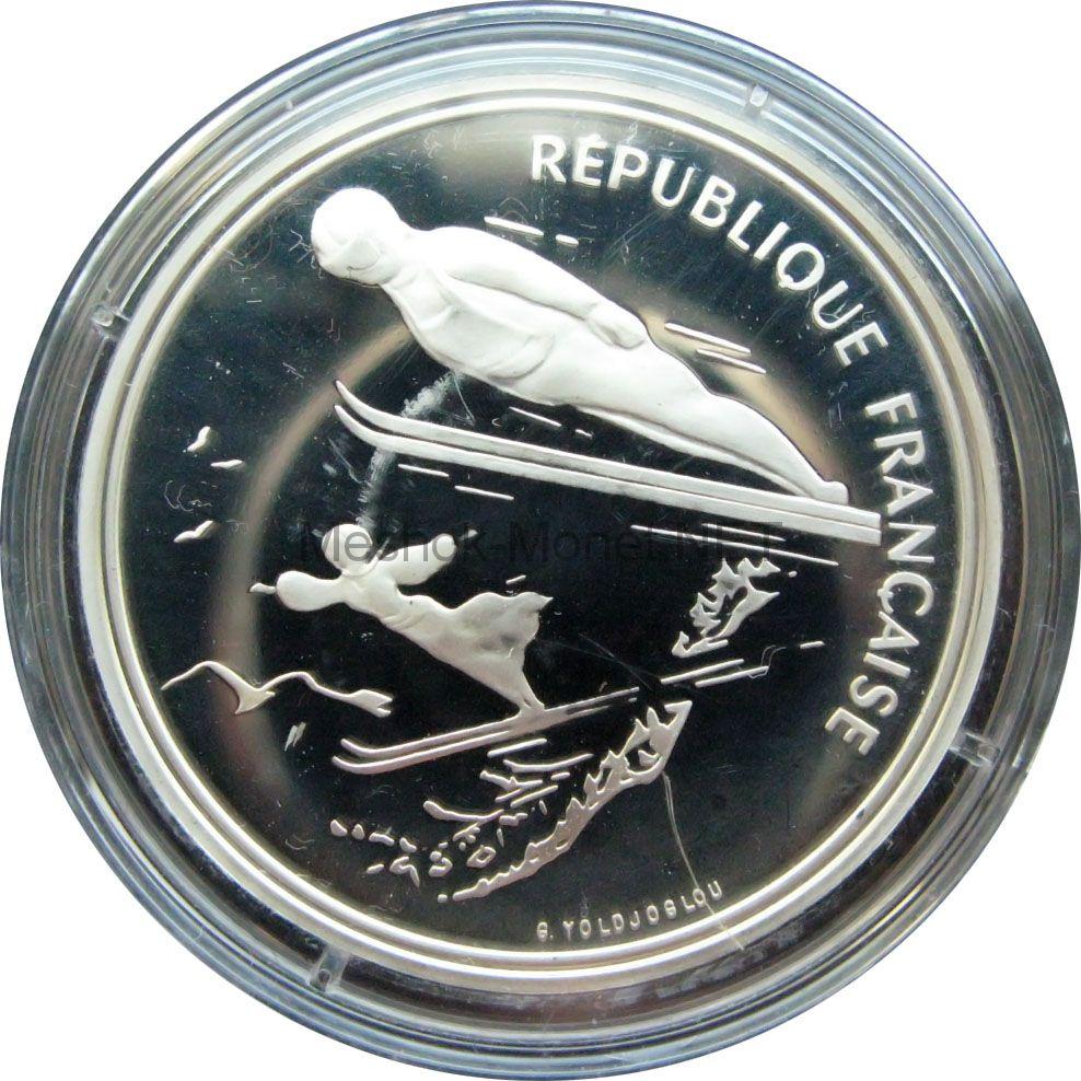 Франция 100 франков 1991 г. - Прыжки на лыжах с трамплина