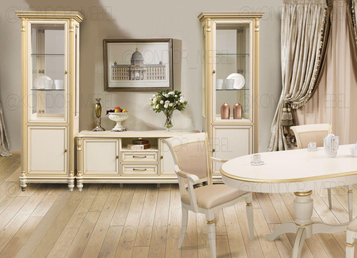 Гостиная Флоренция комплект (2 Витрины + тумба ТВ) белая