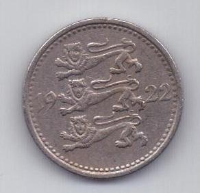 3 марки 1922 г. Эстония