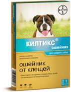 Килтикс Ошейник от клещей для средних собак (53 см)