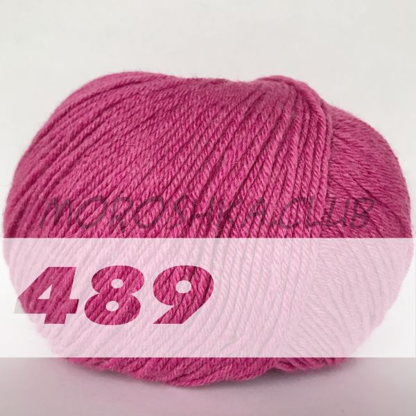 Цикламен Baby wool Alize (цвет 489)