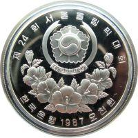 Южная Корея 5000 вон 1987 г. Чеги Чаги
