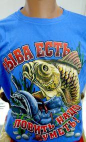 Футболка Рыба есть - ловить надо уметь