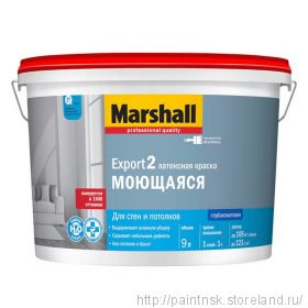 Marshall Export-2