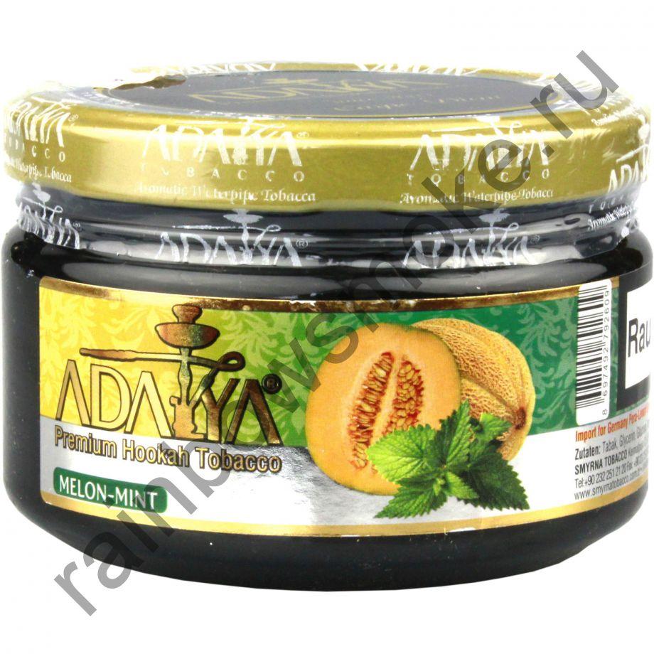 Adalya 250 гр - Melon Mint (Дыня с Мятой)