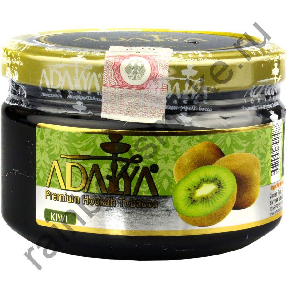 Adalya 250 гр - Kiwi (Киви)