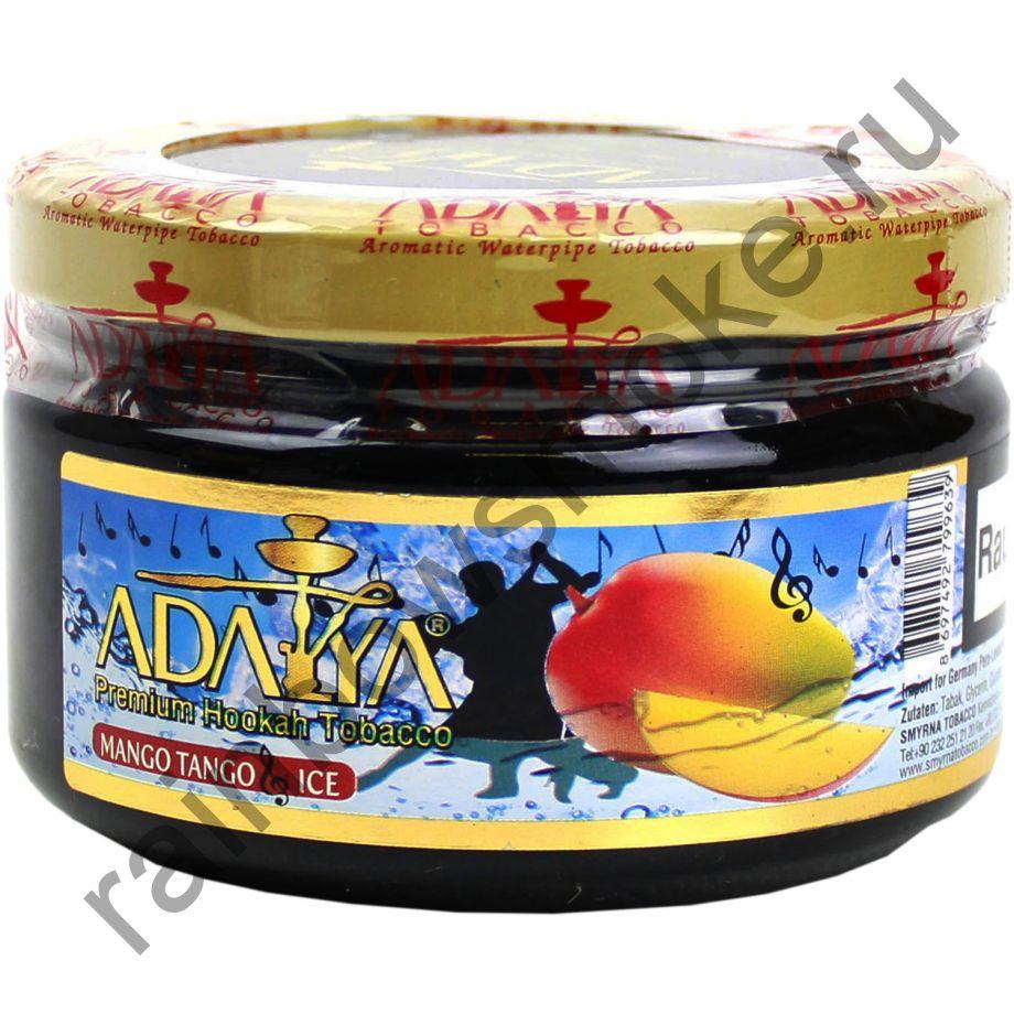 Adalya 250 гр - Mango Tango Ice (Манго Танго Айс)