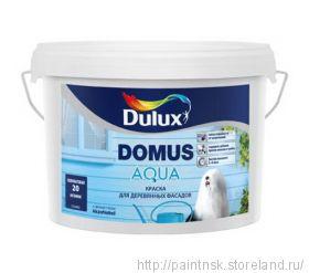 Краска для деревянных фасадов Domus Aqua Dulux