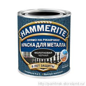 Краска для металла Hammerite молотковая