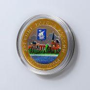 10 РУБЛЕЙ 2005 ГОД. КАЛИНИНГРАД, ЦВЕТНАЯ ЭМАЛЬ