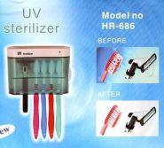 УФ-стерилизатор для 4 зубных щеток