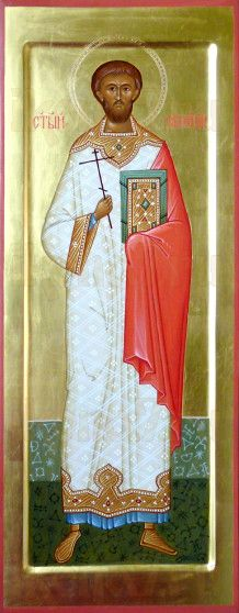 Евгений Дмитрев (мерная икона)