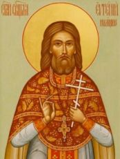 Евгений Ивашко (рукописная икона)