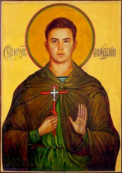 Евгений Родионов (рукописная икона)