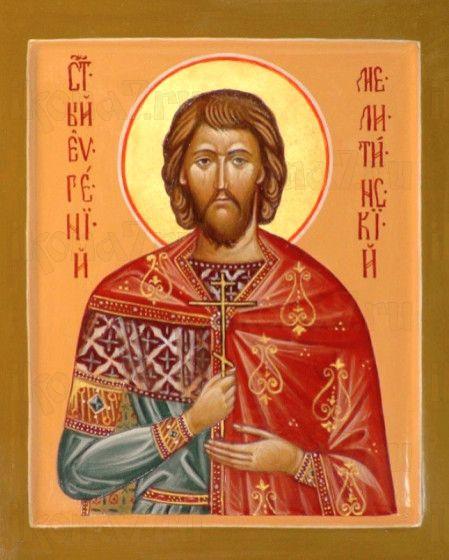 Евгений Мелитинский (рукописная икона)