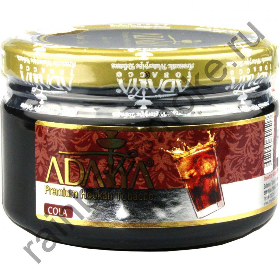 Adalya 250 гр - Cola (Кола)