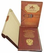 Альбом-книга для хранения Памятных 5 и 10-рублевых монет, посвященных 70-летию Победы. В подарочной упаковке.
