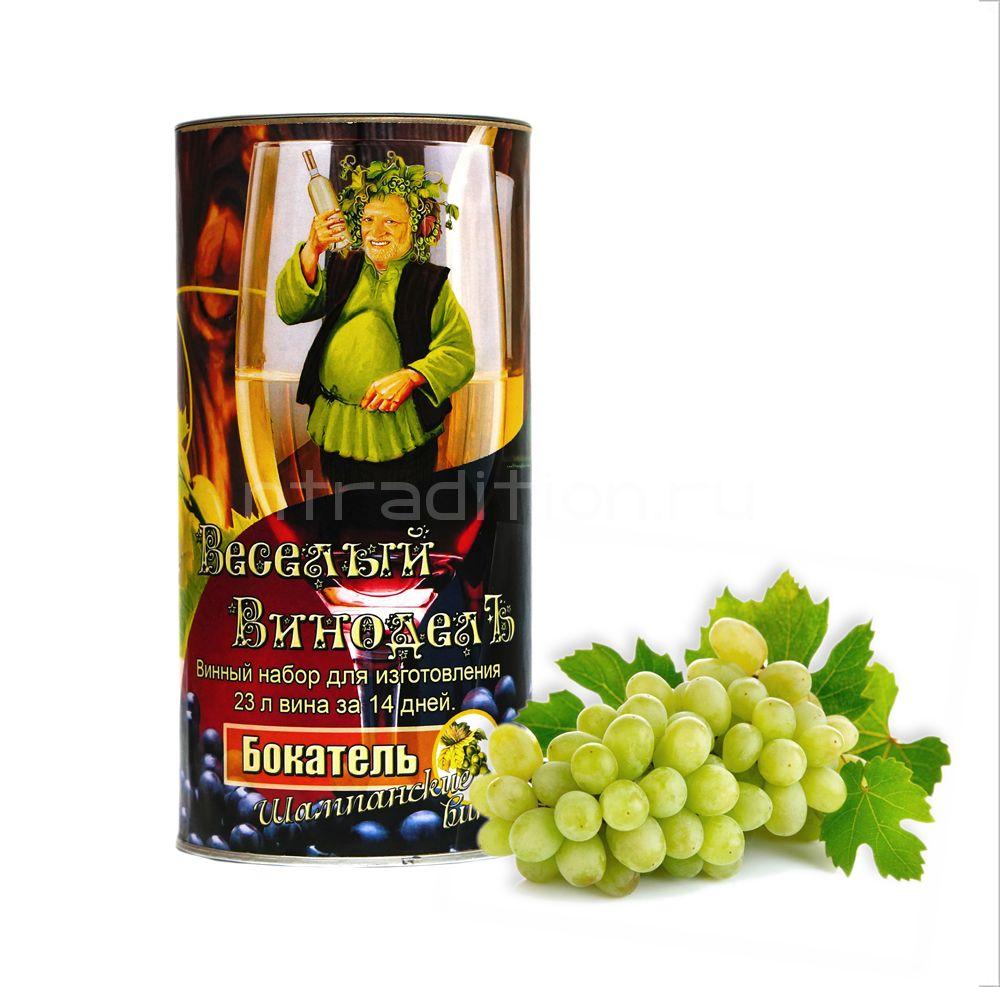 Винный набор Веселый винодел - Бокатель