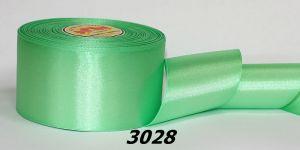 `Атласная лента, ширина 12 мм, Арт. Р-АЛ3028-12