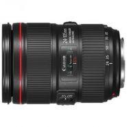 Canon EF 24-105mm f/4L IS II USM ФИКСИРОВАННАЯ ЦЕНА