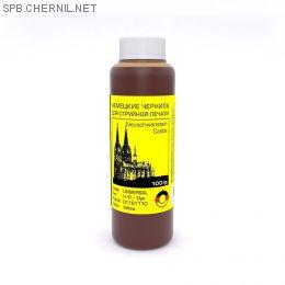 Универсальные цветные чернила Bursten (ОСР Gmbh) для HP, Yellow, 100гр.