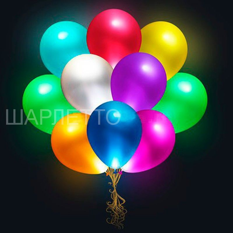 Светящиеся шары 1D Разноцветные