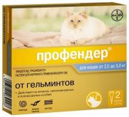 Профендер 70 Капли на холку от гельминтов для кошек от 2,5 до 5 кг