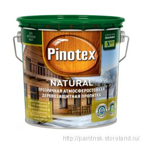 Лаковая пропитка Pinotex Natural натурального цвета