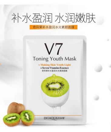 Витаминная маска «BIOAQUA» из серии V7 с экстрактом киви.(9262)