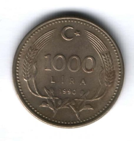 1000 лир 1990 г. Турция, XF