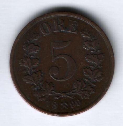 5 эре 1899 г. Норвегия