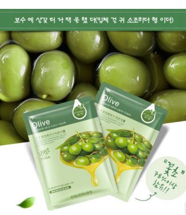 Оливковая маска «BIOAQUA» для лица – очищение, питание.(4006)