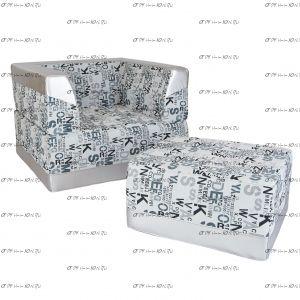 Кресло-кровать Кристи