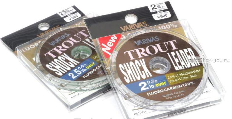 Купить Леска флюорокарбон Varivas Trout Shock Leader Fluoro 30 м
