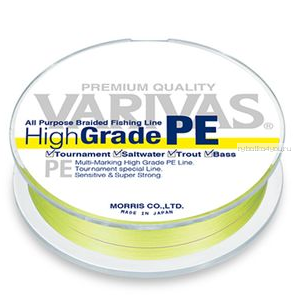 Леска плетеная Varivas High Grade PE X4 150 м yellow